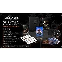 【PS4】Tales of ARISE Premium edition