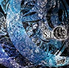S.I.V.A【A:初回限定盤】(在庫あり。)