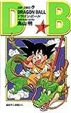 DRAGON BALL 1 (ジャンプコミックス)