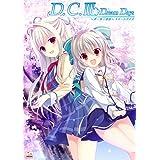 D.C.III DreamDays~ダ・カーポIII~ドリームデイズ 初回限定版