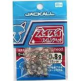 JACKALL(ジャッカル) ジグヘッド スイスイ スイムジグヘッド 0.8g/15pcs.