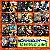 DVDアニメ名作シリーズ 10枚セット