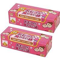 驚異の防臭袋 BOS (ボス) おむつが臭わない袋 2個セット 赤ちゃん用 おむつ 処理袋 【袋カラー:ピンク】 (SS…