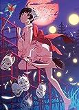 「偽物語」 第四巻/つきひフェニックス(上)(完全生産限定版) [Blu-ray]
