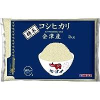 【精米】[Amazon限定ブランド] 580.com 会津産 白米 コシヒカリ 5kg 令和元年産