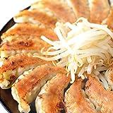 マルマツ 浜松餃子 味自慢 180個 薄皮 大粒 冷凍生餃子 業務用プロ仕様
