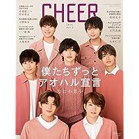 CHEER Vol.2 (TJMOOK)