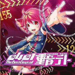 0401 - The Best Days of 重音テト