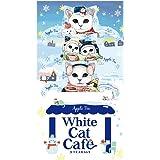 ホワイト キャットカフェ アップルティー ティーバッグ