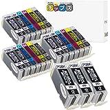 インクのチップス キャノン 互換インク BCI-351XL+BCI-350XL 6色×3 + 顔料ブラック 3本 計21本 大容量