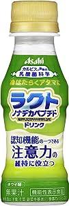 アサヒ飲料 「はたらくアタマに」ラクトノナデカペプチドドリンク 100ml ×30本 機能性表示食品