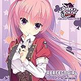 RIDDLE JOKER キャラクターソング Vol.1「PERFECT GIRL」