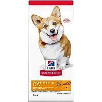 ヒルズ サイエンス・ダイエット ドッグフード 肥満傾向の成犬用 アダルト ライト 1歳以上 小粒 チキン 1.4kg
