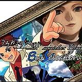 うみねこのなく頃に musicbox Blue Best Selection