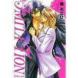 IMITA-TION(イミテーション) (H&C Comics ihr HertZシリーズ)