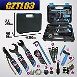 ガレージ・ゼロ(Garage Zero) 自転車用 工具セット 22点 GZTL03