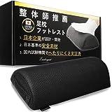 【整体師推薦】GetNavi掲載 Enich agent 足枕 フットレスト デスク下 足置き 足置き台 日本語説明書付 (M:400×200×100)