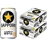 [Amazon限定ブランド] サッポロ 生ビール 黒ラベル [ 350ml×24本×2箱 ] SIQOA