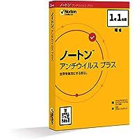 ノートン アンチウイルス プラス セキュリティソフト(最新)|1年1台版|パッケージ版|Win/Mac対応【PC/スマホ…