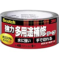 3M スコッチ 強力多用途補修テープ 48mm幅x9m DUCT-09