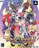 トリニティ・ユニバース(限定版:「デジタルDVD」、「設定原画集」同梱) - PS3
