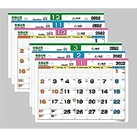 エコエコ3ヶ月カレンダー 差し替え用月表 リフィル 2022年版