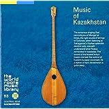 カザフの音楽