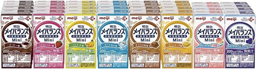 明治 メイバランス Mini 8種アソートパック (8種×3本/ケース)