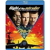イントルーダー -怒りの翼- [Blu-ray]