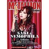 METALLION(メタリオン) vol.71