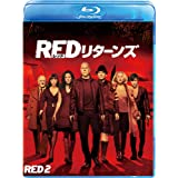 REDリターンズ [AmazonDVDコレクション] [Blu-ray]
