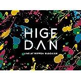 【店舗限定特典あり】Official髭男dism one-man tour 2019@日本武道館[DVD] (A4クリアファイル付き)