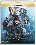 パイレーツ・オブ・カリビアン/最後の海賊 MovieNEX [ブルーレイ+DVD+デジタルコピー(クラウド対応)+Mov…