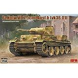 ライフィールドモデル 1/35 ドイツ軍 6号戦車 B型 vk36.01 プラモデル RFM5036