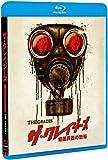 ザ・クレイジーズ [Blu-ray]