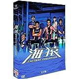 日本のドラマ「海猿」DVD-BOX TV+特典+映画4 伊藤英明 dvd 伊藤英明/加藤あい 全11話を収録した10枚組 DVD
