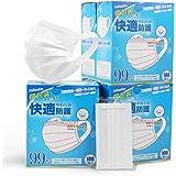 【広耳 日本国内検品】マスク 500枚入 個包装 耳痛くならない 不織布 使い捨て プリーツ型マスク