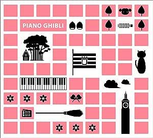 ピアノジブリ