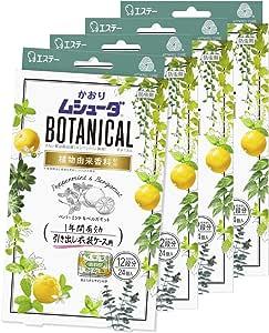 【まとめ買い】かおりムシューダ BOTANICAL ボタニカル 1年間有効 防虫剤 引き出し・衣装ケース用 24個入 ペパーミント&ベルガモット×4個
