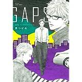 GAPS (H&C Comics CRAFTシリーズ)