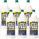 【ケース販売】サッポロ 濃いめのレモンサワーの素 [ 濃縮カクテル 1800ml×6本 ]