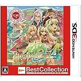 ルーンファクトリー4 Best Collection - 3DS