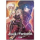 .hack//Fanbook Vol.1