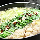 博多もつ鍋セット まぼろしの味噌仕立て (国産牛もつ300g) ( 2~3人前)(現代の名工伝承 味噌仕立てスープ ちゃ…