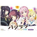 ハジラブ-Making*Lovers- 初回限定版【Amazon.co.jpオリジナルDLCカード特典付き】