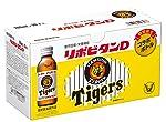 【指定医薬部外品】リポビタンD 阪神タイガース限定ボトル 100mL×10本