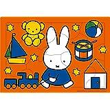 15ピース 子供向けパズル ミッフィーとおもちゃ ピクチュアパズル