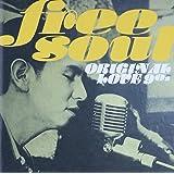 FREE SOUL ORIGINAL LOVE 90s
