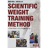 DVD>SCIENTIFIC WEIGHT TRANING METHOD (<DVD>)