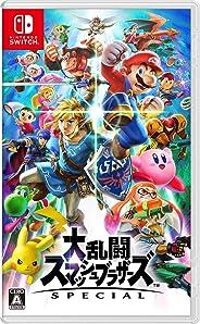 大乱闘スマッシュブラザーズ SPECIAL - Switch